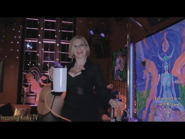 Miss Schmitt & her ass tutorial